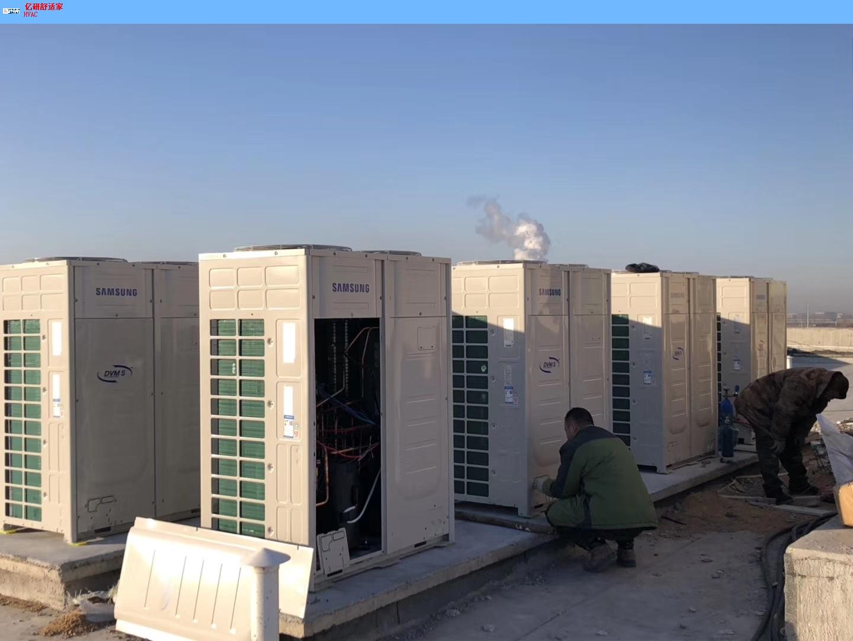 洛阳居然之家家用中央空调按需定制,家用中央空调