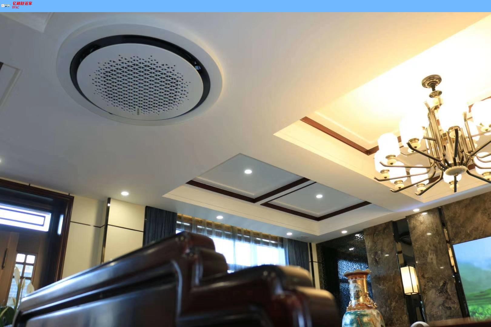 周口居然之家家用中央空调销售电话,家用中央空调