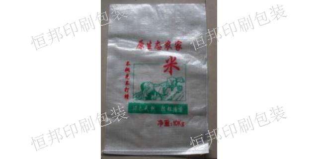 莱阳包装印刷品厂家直销,印刷品