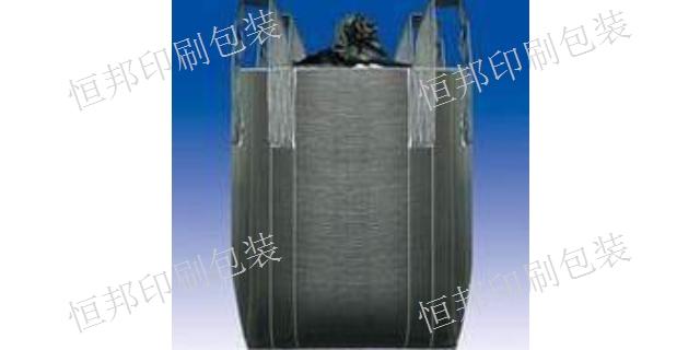蓬莱专业生产吨袋供应商 吨袋 烟台恒邦印刷包装供应