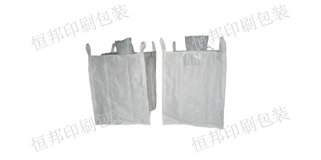 蓬萊批發噸袋 集裝袋 煙臺恒邦印刷包裝供應