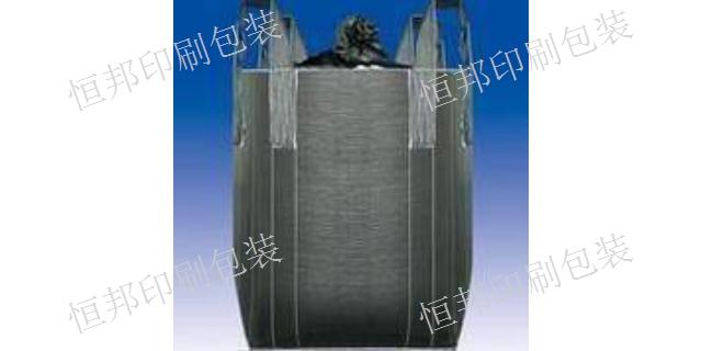 青岛批发吨包袋厂家 吨包袋 烟台恒邦印刷包装供应