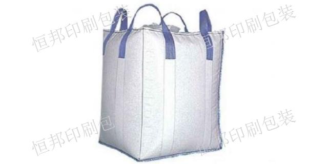 青岛批发吨包袋厂家,吨包袋