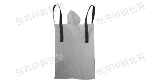 莱阳供应吨包袋多少钱,吨包袋