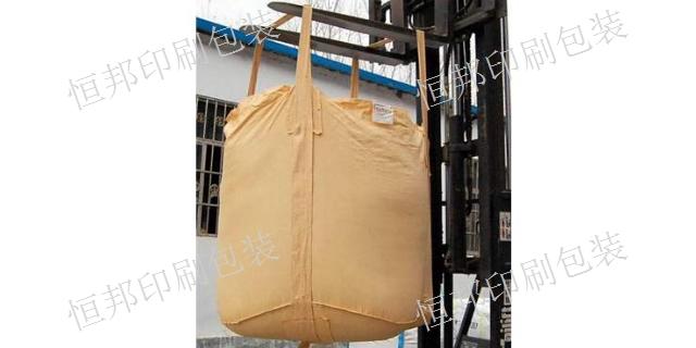 烟台专业吨包袋厂家直销,吨包袋
