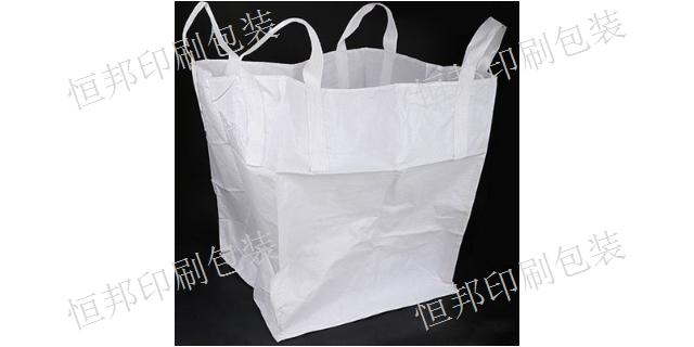 龍口定制噸包袋 集裝袋 煙臺恒邦印刷包裝供應