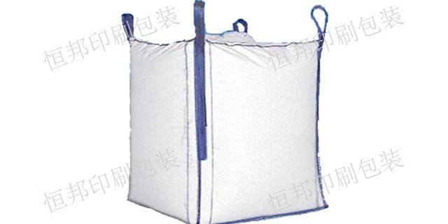 青岛订制吨包袋多少钱,吨包袋