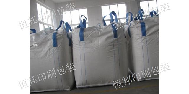 海陽集裝袋噸包袋生產廠家 噸包袋 煙臺恒邦印刷包裝供應