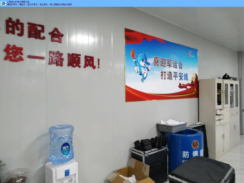 寧夏純凈水恒大水店在哪里 來電咨詢 江西恒大礦泉水供應