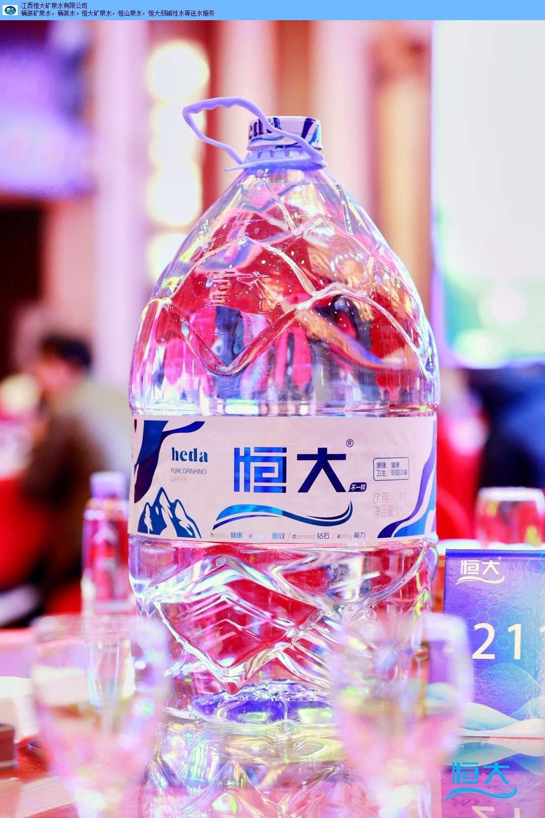 安徽富氢水 诚信互利 江西恒大矿泉水供应