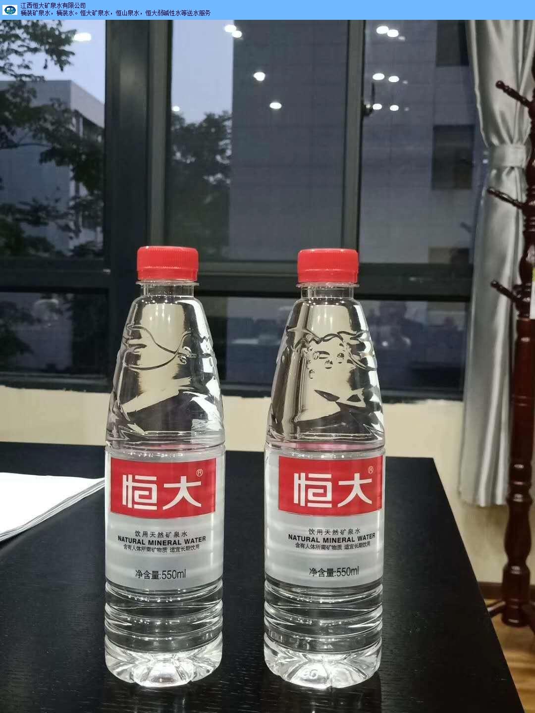 西藏的恒大矿泉水公司 诚信互利 江西恒大矿泉水供应