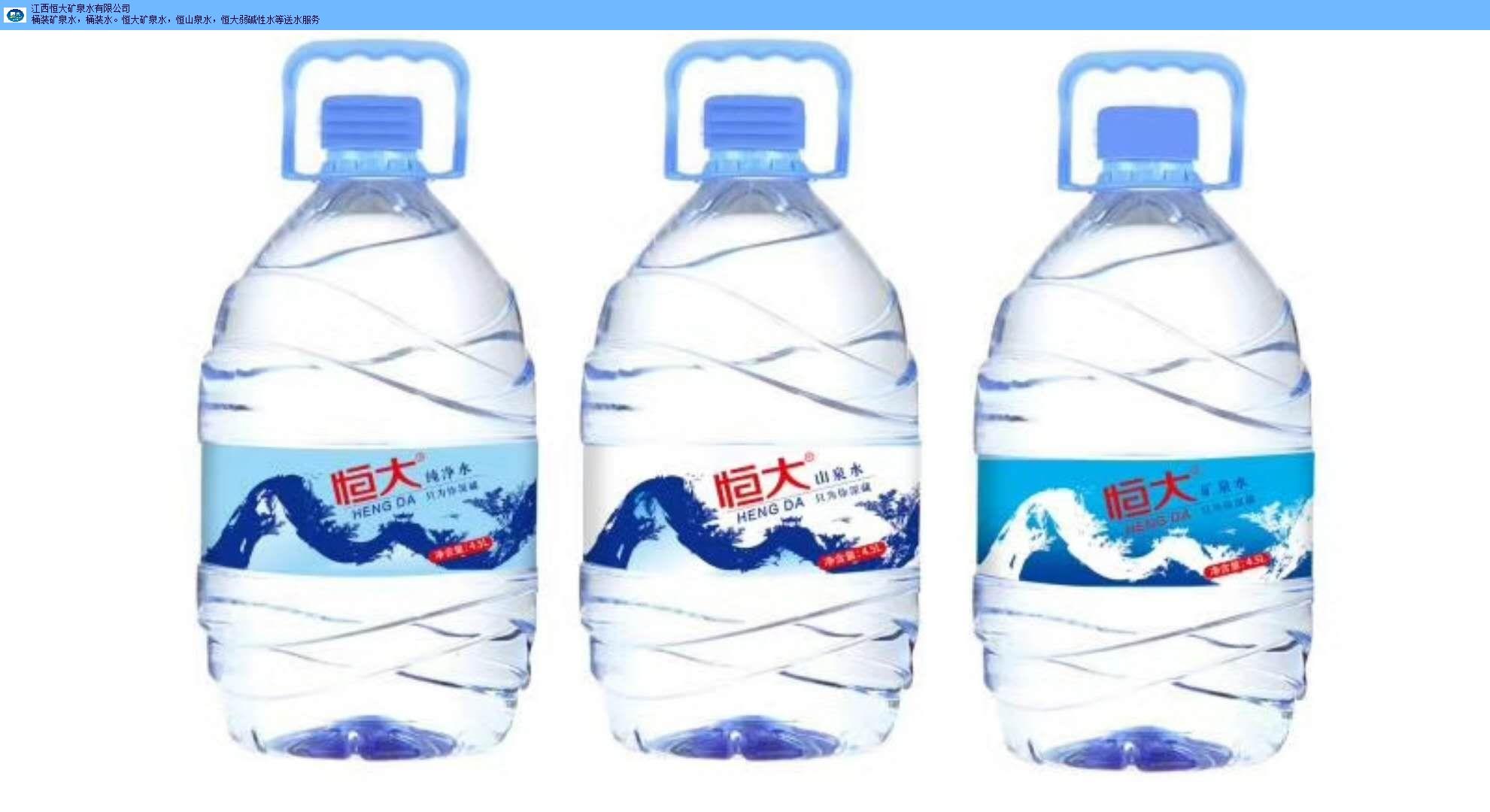 浙江深泉水送水 服務為先 江西恒大礦泉水供應