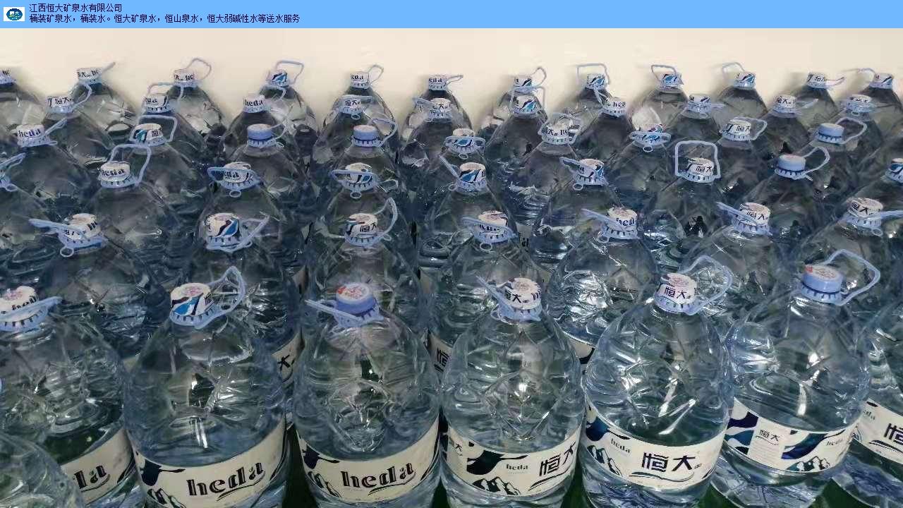 廣西瓶裝水在哪里訂 真誠推薦 江西恒大礦泉水供應