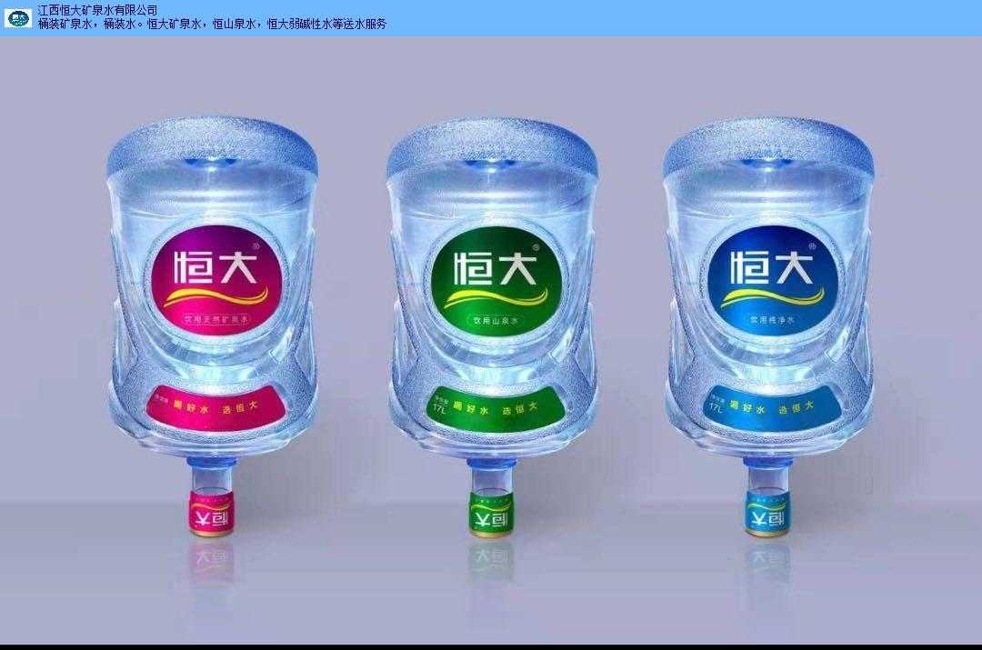 內蒙古礦物質水桶裝水送水電話 服務至上 江西恒大礦泉水供應