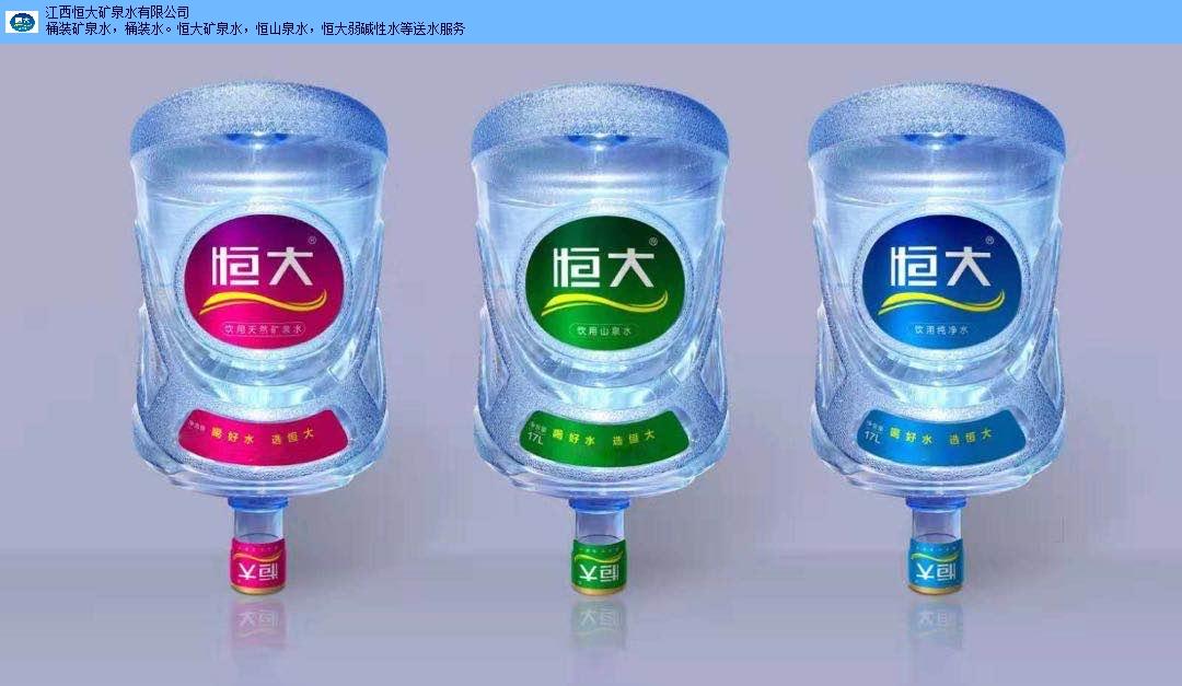 广西恒大桶装水 创新服务 江西恒大矿泉水供应