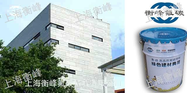 上海导电涂料优质推荐 欢迎来电 上海衡峰氟碳材料供应