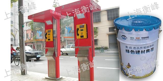 生產廠家高硬度涂料廠家現貨 歡迎咨詢「上海衡峰氟碳材料供應」