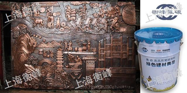 广东单组分氟碳烤漆 欢迎咨询 上海衡峰氟碳材料供应