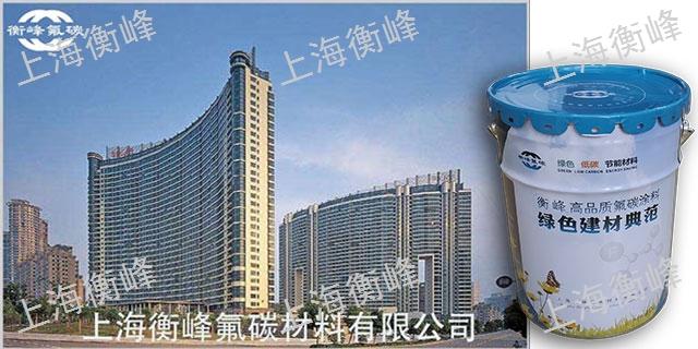 厂家直销导电涂料信息推荐 服务为先「上海衡峰氟碳材料供应」