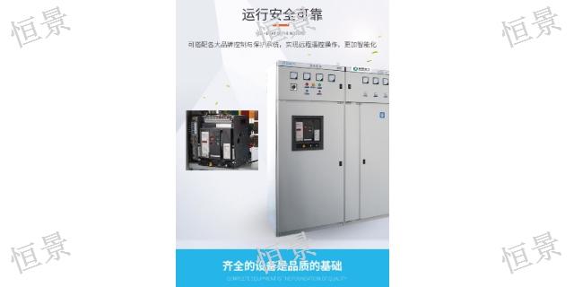 貴州XL-21開關柜價格咨詢 值得信賴「恒景電氣供應」