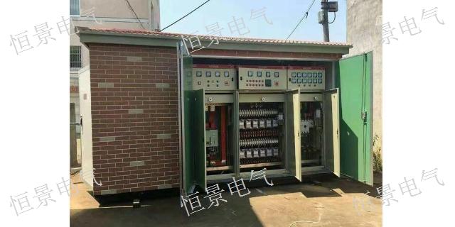 安徽GCS欧式箱变加工 值得信赖「恒景电气供应」