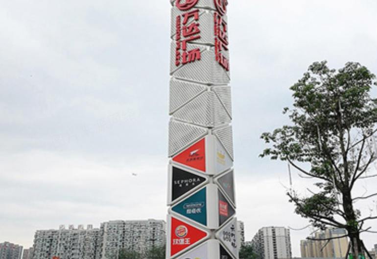 商業精神堡壘制作公司 歡迎咨詢「上海恒馨廣告供應」