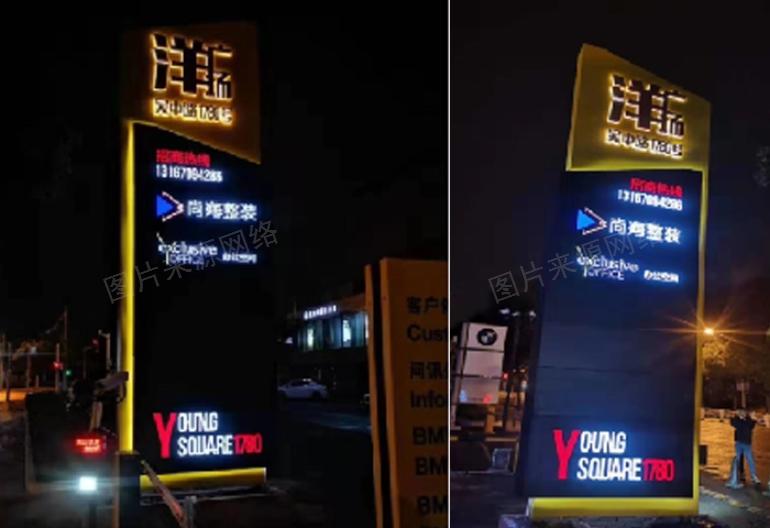 商業區精神堡壘定制 歡迎來電「上海恒馨廣告供應」