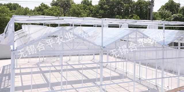 國外溫室大棚「無錫合平農業科技供應」