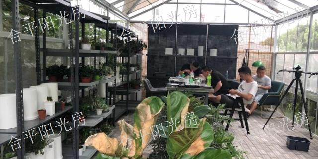 芜湖阳光房生产厂家「无锡合平农业科技供应」