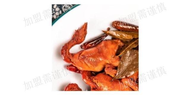 四平熟食加盟商 值得信赖「刘记黄家熟食店供应」