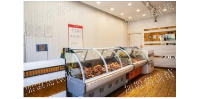 雙陽區熟食加盟配方 歡迎咨詢「劉記黃家熟食店供應」