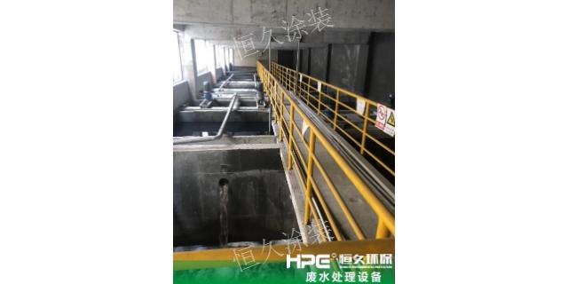 贵州污水处理商家