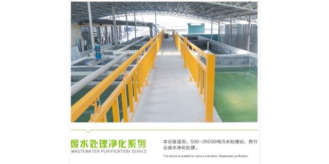 贵州门业污水处理方法