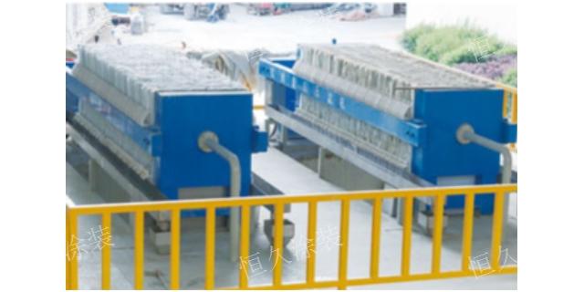 磷化污水处理工厂