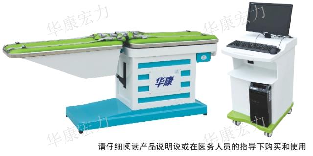 山东医院多功能牵引按摩床生产商,多功能牵引按摩床