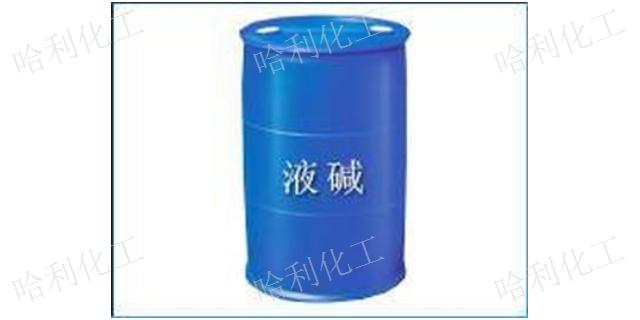 漳州液碱50%批发价格 欢迎咨询「泉州哈利化工供应」