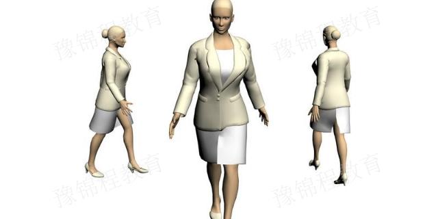 郑州3D培训班学费 欢迎来电 河南豫锦程教育科技供应