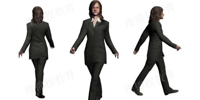 郑州3D培训班学费 欢迎咨询 河南豫锦程教育科技供应