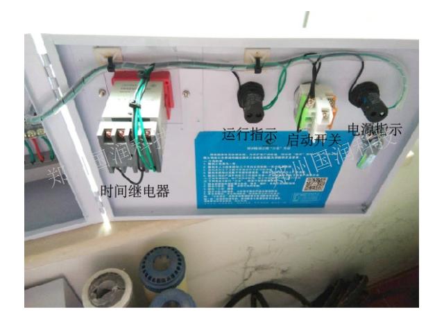 济源印刷厂加湿器厂家 贴心服务 郑州国润科技供应