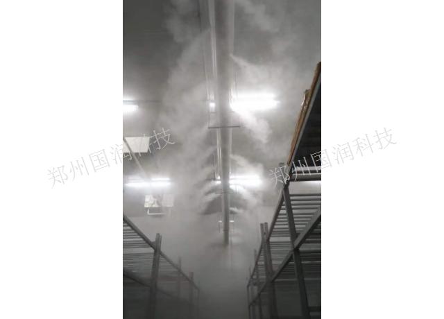 周口工业超声波加湿器厂家 客户至上 郑州国润科技供应