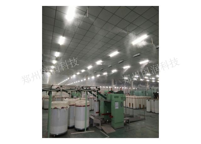 江苏造纸厂加湿器报价 来电咨询 郑州国润科技供应