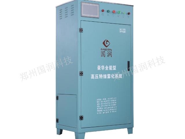 山西印刷厂加湿器造价 贴心服务 郑州国润科技供应