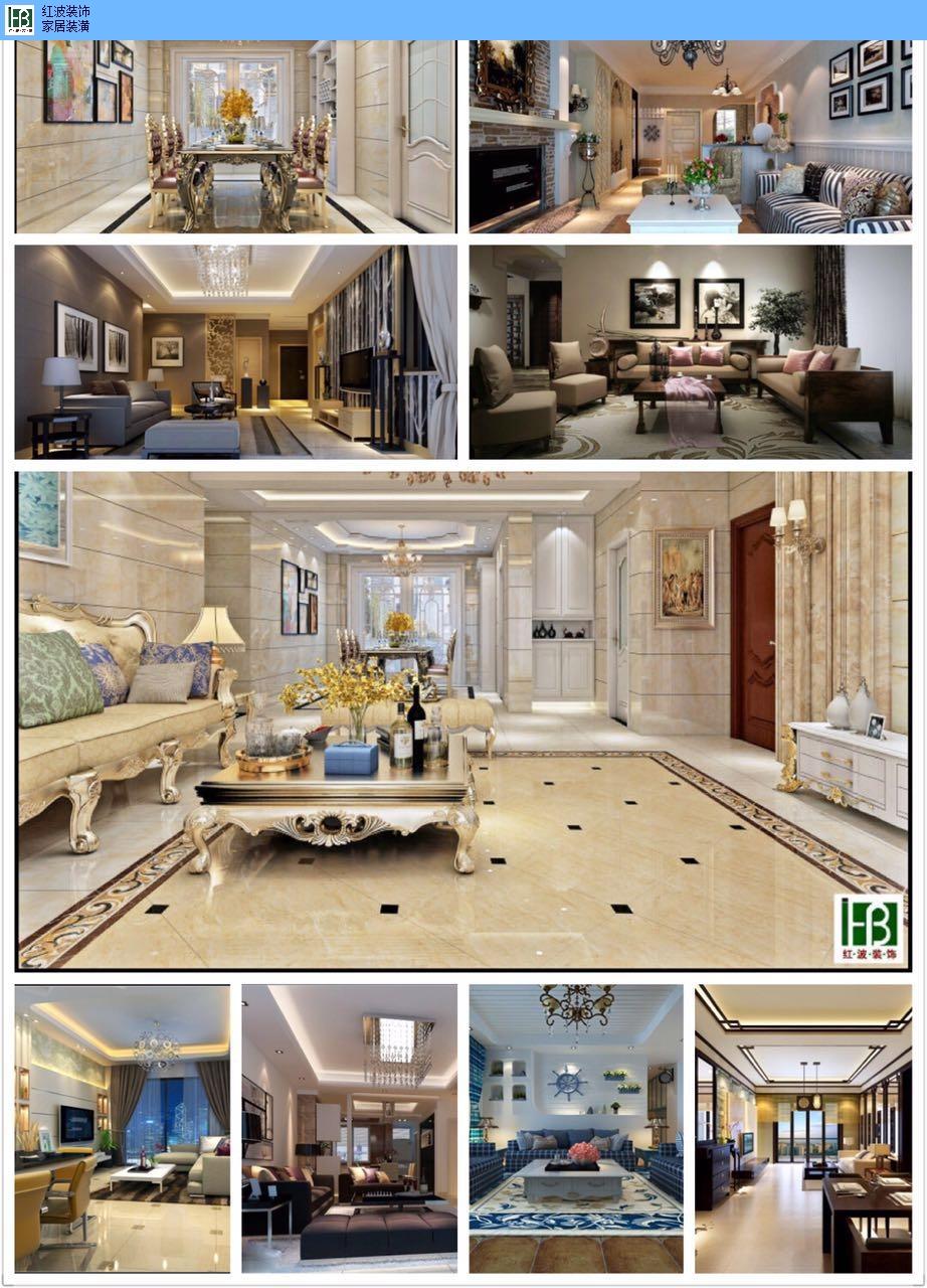 上海工装松江装修公司公司 诚信服务 上海红波建筑装饰供应