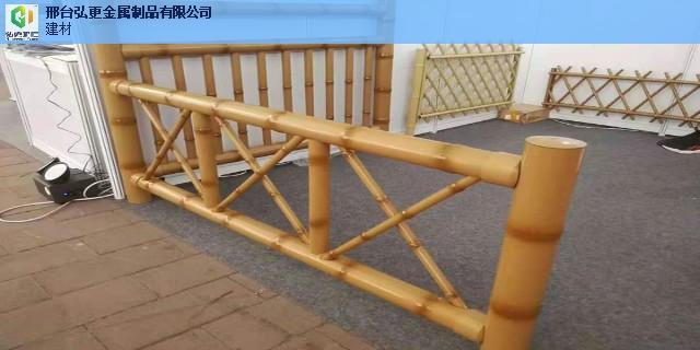 邢台新型仿竹护栏仿真竹围栏 诚信为本 邢台弘更金属制品供应