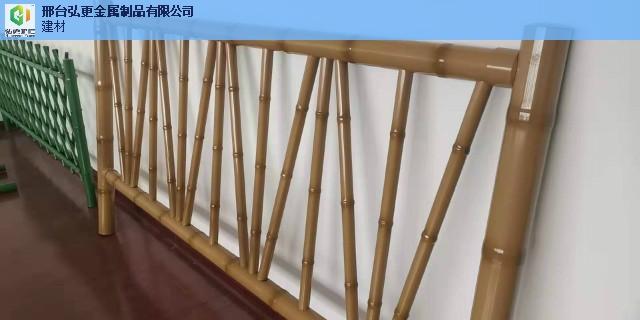邢台优质仿竹护栏竹节栅栏 欢迎来电 邢台弘更金属制品供应