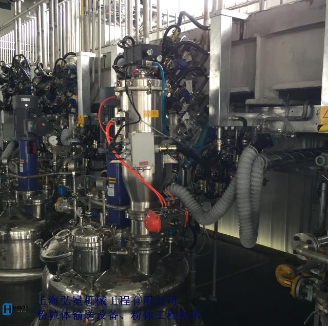 北京卫生级真空输送机厂家供应 上海弘冕机械工程供应