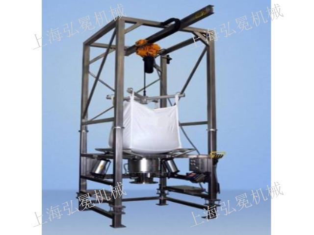 先進噸袋拆包站生產廠家「上海弘冕機械工程供應」