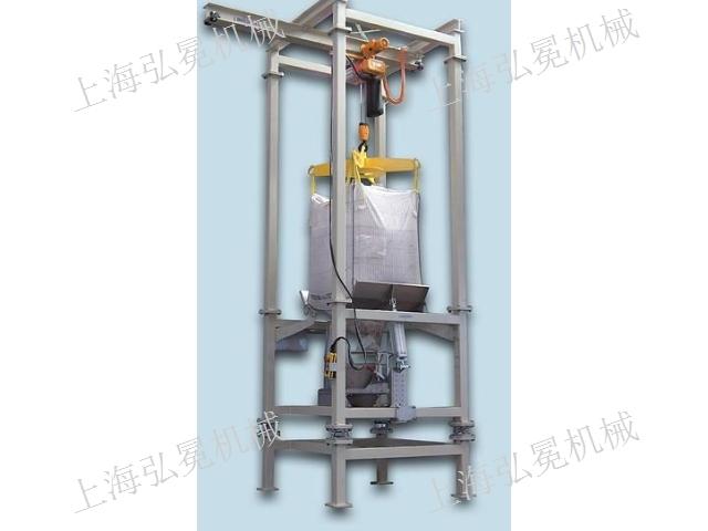 重庆销售吨袋拆包站工艺 上海弘冕机械工程供应