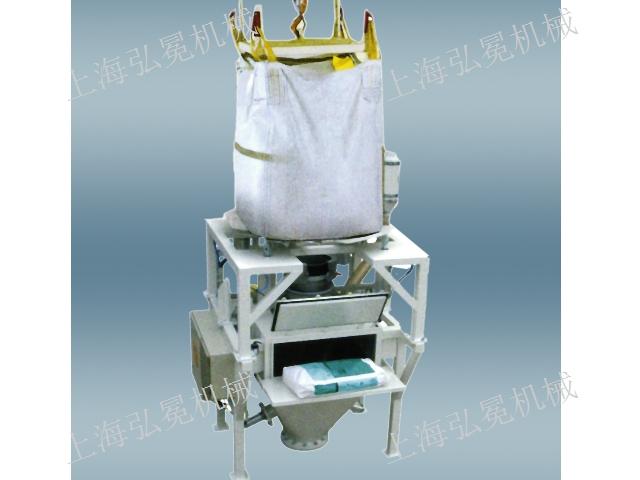 新疆购买吨袋拆包站厂家 上海弘冕机械工程供应