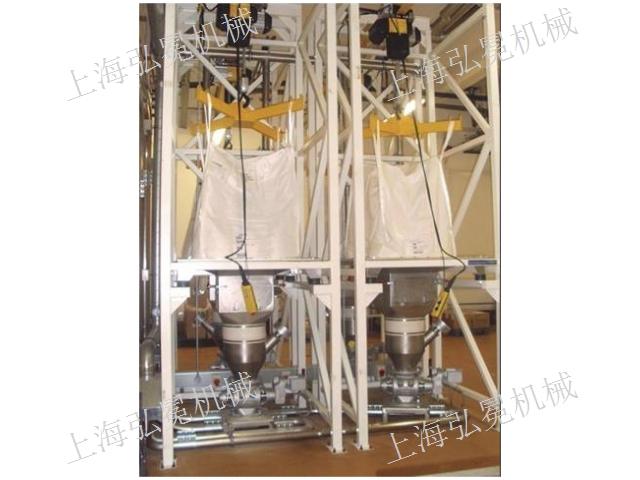 广西安装吨袋拆包站型号,吨袋拆包站